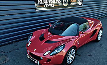 Lotus - easy find your vehicle - P - carlist24.com